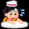 【埼玉県上尾市】上尾駅周辺のバイトの口コミ・評判まとめ