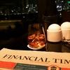 台湾・香港 旅行記 [10] - 香港のエアポートエクスプレス