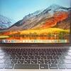 大学生最後にMacBook Pro買ったのでレビュー