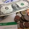 ユニセフ外国コイン募金をしてみる。社会貢献のできる断捨離(というのだろうか…)