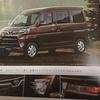 アトレーワゴン モデルチェンジ最新情報!発売日は2017年11月13日。内装、外装がイメチェン。価格、画像などカタログ情報!