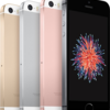 家族3人iPhone SEを購入して格安SIMのIIJmioにしたおはなし。