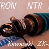 ZX-25RにNITORONのリアサスをを付けました。