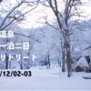 銭川温泉 ヨガ一泊二日ミニリトリート 開催!