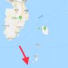 神津島旅行記①〜天上山登山編