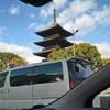 鳥取↔️京都  帰途で道に迷う
