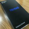 Galaxy note 8 は、本当にノートとして使えるのか?~その1「docomoのMNPがエグイ」編