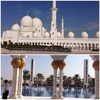 【パリ旅の思い出日記(5)】アブダビ経由パリ・アブダビ空港から一時出国して、いざ、シェイク・ザイード・グランドモスクへ行く