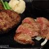 【腰塚】 自由が丘の黒毛和牛人気店 越腰塚で 肉ランチ