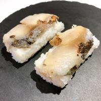 おにぎりかと思って開けたら寿司が出てきてビックリ!ファミマ「炙りしめさば寿司」