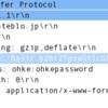 C# HttpClientでBasic認証する
