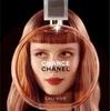 CHANELの香水「CHANCE」の意味