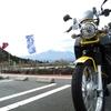 箱根を越えて富士山を見に行こう! その1