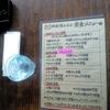軽食場「koba」で「なすみそ定」 500円 #LocalGuides