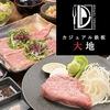 【オススメ5店】四条大宮・西院・右京区・西京区(京都)にある日本酒が人気のお店