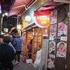 鍾路3街 今年ラストの外焼肉@서대포집