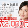 神戸市のサービス付き高齢者向け住宅登録・補助金の申請代行