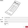 【第三回】経費申請のフローで学ぶCamundaの基本(BPMN実行編)