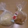 パン事情①~日本のパンを探し求めて