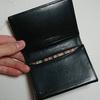 意識高い系中島の記事をみて財布を棄てた