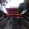 【大津】近江神宮