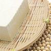 アミノ酸スコアが100!豆腐の魅力について。