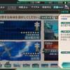 「潜水艦隊」出撃せよ!