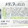 日本の「敗戦記念日」=9月2日=連合国の「戦勝記念日」