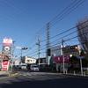 美しき地名 第106弾-11 「上水新町(じょうすいしんまち)(小平市)」