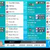 【剣盾シングルS8使用構築】 逆張りカバポリ【最終170位/2049】