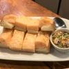 もっと色々食べたい!タイ料理専門店「タイ国専門食堂 」@芝公園