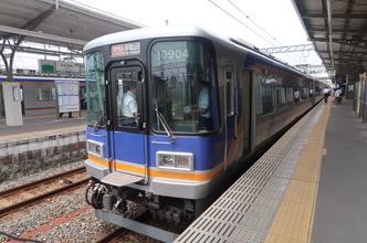 【大阪→徳島2000円】南海特急サザン号とフェリー乗り継ぎで徳島へ(南海四国ライン1)