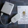 D02HW + DTI 3G 100 + CMR310 〜前編〜