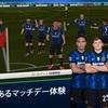 【SoccerManager2022】最新情報で攻略して遊びまくろう!【iOS・Android・リリース・攻略・リセマラ】新作の無料スマホゲームアプリが配信開始!