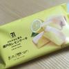 さわやかに香る 瀬戸内レモンケーキ@セブンイレブン