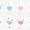 可愛い配色を考えるためのアイデアとパターン