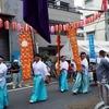 牛嶋神社大祭 鎮座千百六十年!!2017年 (7)