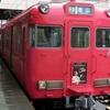 "<span itemprop=""headline"">名古屋行き最終列車♪</span>"