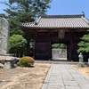 新四国曼荼羅 38番 満願寺