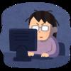 目が悪くて夜のパソコン、ネットが辛くなった*白内障と生命保険