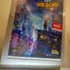 黄色のコスチュームの映画は売れそうですね【Pokémon: Detective Pikachu(邦題: 名探偵ピカチュウ)・感想】