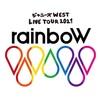 【ネタバレ注意】「ジャニーズWEST LIVE TOUR 2021 rainboW」&「OSAKA METROCK 2021」セットリスト