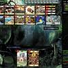 Dominion Online 対戦録 121