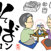吉祥寺そばコン開催のお知らせ