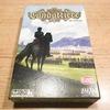 「傭兵隊長 新版(condottiere)完全日本語版」ファーストレビュー〈ボードゲーム〉:コンポーネントが刷新!ルール調整が入ったコンドッティエーレ開けちゃいます!
