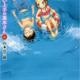 『からかい上手の高木さん』6巻は夏にぴったりなプール回、あります。高木さんの笑顔、優勝!