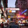 【また行きたい】2015年の香港の写真です