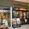 TULLY'S COFFEE  タリーズコーヒー エミオ所沢店