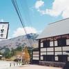 飛騨高山trip5-饗家-