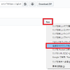 Vket3向けワールド自動ロードツール